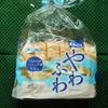 第一パンの食パン「やわふわ」を『Big-A』で購入。生のままやトーストして食べた感想を書いています