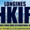 香港カップ2018の賞金一覧!香港ヴァーズ、スプリント、マイルも【競馬】