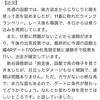 ウインクランベリー ダート戦 2020/6/23
