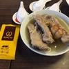 男だけのシンガポール旅行④ 「カヤトースト・ラクサ」ー「ソンファでバクテー」ー「シンガポール植物園」ー「ホッケンミー」ー「シンガポールのJapanese Soba Noodles蔦」