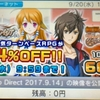 3DS/WiiUのニンテンドーeショップ更新!3DSでも密着対戦が配信決定!脱出アドベンチャーシリーズの大セールも告知!