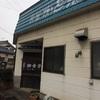 【燕市・分水】ディープ感漂う食堂「かど惣」に思い切って入ってみました^^