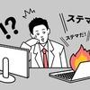 【実話】インフルエンサーにステマさせるギャラについて