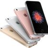 ワイモバイル iPhoneSE25日から販売開始でのドコモ機種変更考察