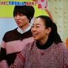 メレンゲ  甦るフリップいのおくん 2018.1.13