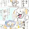犬の多頭飼い暮らし漫画:第3話「ポコ太郎侍EX」