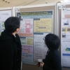 Asia -Pacific Young Water Professionals Conference2012 に参加して