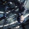 『攻殻機動隊 新劇場版 Virtual Reality Diver』アプリを配信!