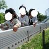 0円レジャー♪公園遊び