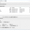 VB.NET Windows用ソースファイル用文字コード変換アプリ