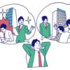 【東建コーポレーション】一覚千金目指して37歳からでも転職可能?
