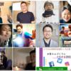 自主開催講座「スマホde情報発信講座in名古屋」参加者してくださった方々のお声から。