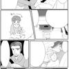 「僕」の知らない会話2 【漫画】