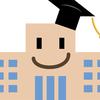 【世界大学ランキング】国境を越えた教育の質に世界は何を望んでいるのかを考える
