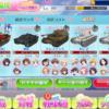 ガルパン戦車道大作戦「アリーナと海水浴!」攻略!