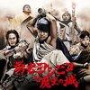 最近Amazonで観た日本のドラマ
