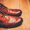 靴の汚れをそのままにする人を見る他人の心情