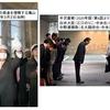 リアル半沢直樹 西川善文氏、リアル白井大臣 鳩山邦夫大臣と対決する 第二ラウンド 東京中央郵便局の再開発問題