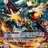 shinonoの戦術理論 カード編 オススメテキストを挙げる 紫編