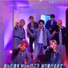 【動画】GENERATIONSがMステ(2019年9月13日)に登場!「DREAMERS」を披露!
