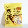 【サラダコスモの大豆もやし】手軽で便利まるごと栄養野菜