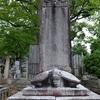 金戒光明寺の贔屓、あるいは亀趺。