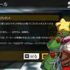 【ドルフロ】メリードルフロマス!
