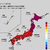 【1か月予報】向こう1か月は全国的に気温は高く、降水量は多めの予想!10月末には東京でも『木枯らし1号』が吹くかも!?
