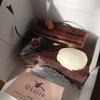 自分へのご褒美やバレンタインにおすすめ。渋谷で買える絶品チョコレートケーキPart2