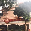(中華)Restoran Oversea