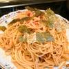 【1食98円】全粒粉水漬けパスタでタラコスパゲッティの自炊レシピ