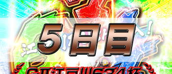 【5日目】G2江戸川634杯 モーターボート大賞【当たる競艇予想】得点率・順位を大公開!