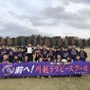 川越ラグビースクール活動日記