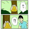 セミちゃん番外編