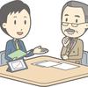 ビジネスで「この人できる」と思わせるのは意外と簡単