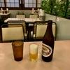海老ワンタン麺。藤沢「古久家」
