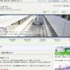 渋谷教育学園幕張中への帰国生入試(2018入試結果・試験科目・帰国子女)