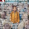 HARBINGER VOL.1: OMEGA RISING (VALIANT,  2012 ,#1-5)
