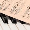 【音楽理論】ダイアトニック・スケールって何なの?