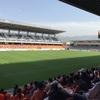 【スタジアム紀行】長野Uスタジアムでパルセイロレディースの試合見てきた。