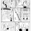「日本に帰ったら何食べる?episode.1 〜だし茶漬け えん〜」