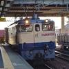 貨物列車 EF65 2092