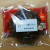 セブンイレブン 「ざくざく食感チョコシュー」を食べてみた!