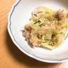 やみつき無限キャベツ@「つくりおき食堂の超簡単レシピ」より