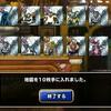 level.857【雑談】四周年ガチャ結果まとめ