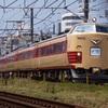 最後の原型485系 Y157列車を狙う