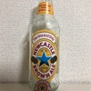 イギリス NEWCASTLE BROWN ALE