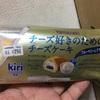 ヤマザキ  チーズ好きのためのチーズケーキ ブルーベリーレアチーズ  食べてみました