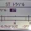 【Mini-Z】テーマ⑦:MR-03は切った分だけリニアに曲がるのが良い!