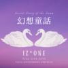 IZ*ONE 3rdミニアルバム 新曲『幻想童話』パフォーマンス動画 感想 強くて美しい!!!